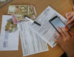 КЦС ВС: Комунальні борги попереднього власника житла сплачувати не треба