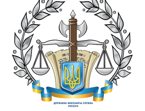 Верховний суд: бездіяльність виконавця, посадових осіб органів ДВС є триваючим правопорушенням