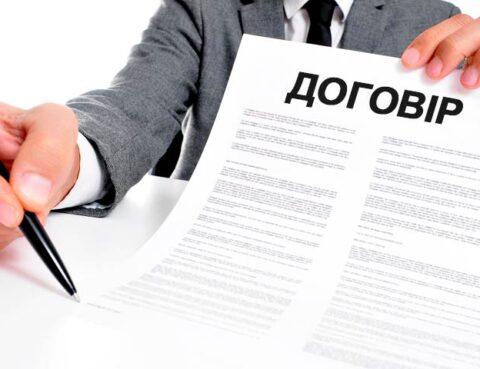 Як правильно оформити найманого працівника у ФОП на роботу