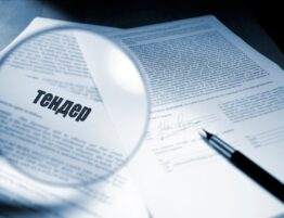 КАС ВС про право визначення в тендерній документації необхідні закупівлі