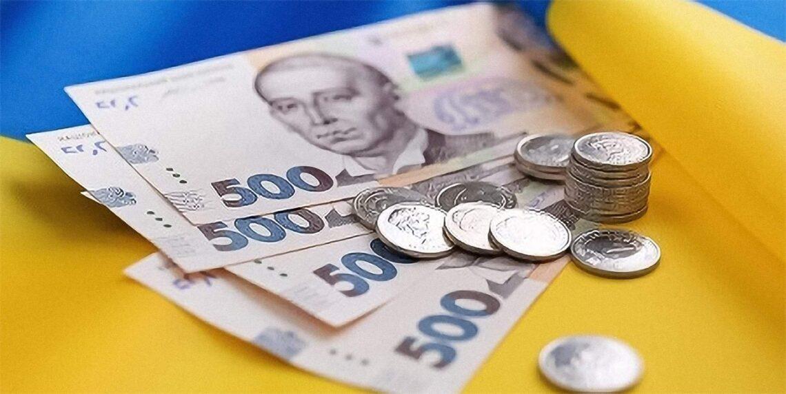 Over 200,000 Ukrainian entrepreneurs apply for state economic assistance