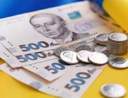 Over 200,000 Ukrainian entrepreneurs apply for state economic assistance