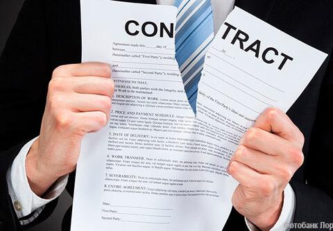 КЦС ВС щодо правових наслідків недійсності паспорта особи при укладенні договору купівлі-продажу транспортного засобу