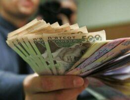 У Верховній Раді пропонують збільшити мінімальну зарплату, прожитковий мінімум і пенсії