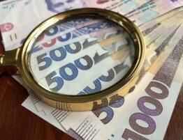 Рада прийняла закон про створення Бюро економічної безпеки