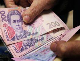 У Міністерстві соціальної політики заговорили про збільшення пенсій втричі