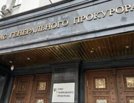 15 березня розпочалася робота окружних прокуратур