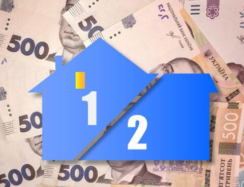 КЦС: внесення на депозитний рахунок грошової компенсації у справах про припинення частки позивача у спільному майні і отримання компенсації є необов'язковим