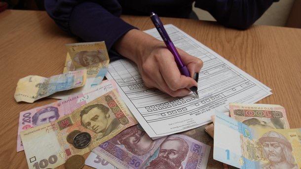 Верховна Рада ухвалила законопроєкт за основу щодо «податкової амністії»