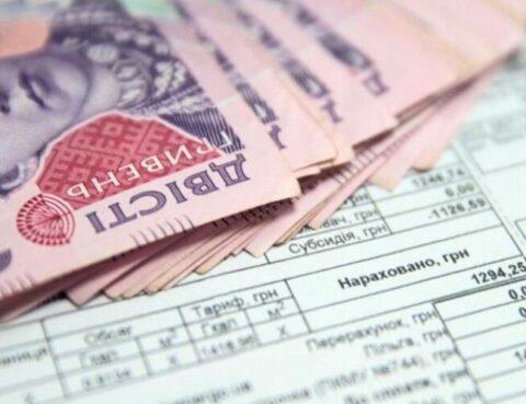 Як не платити борги за житлово-комунальні послуги попереднього власника житла?