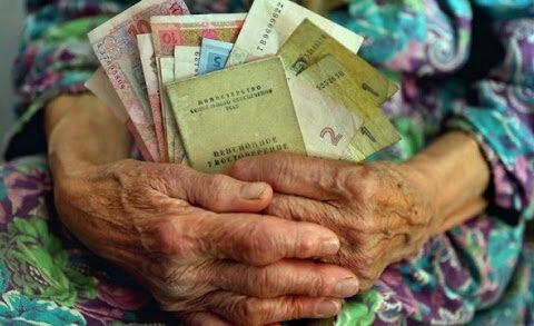 З 1 квітня в Україні підвищено пенсійний вік для жінок