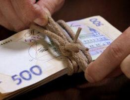 Народні депутати проголосували за проведення податкової амністії