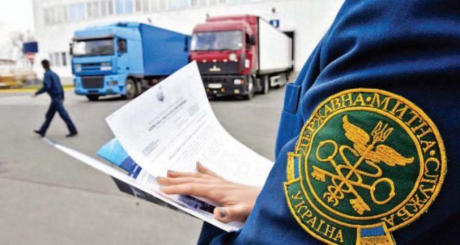 Відміна штрафу на понад 470 000 грн – суд скасував незаконну постанову митниці