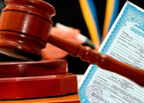 КЦС вказав на підставу для виключення з актового запису відомостей про батька