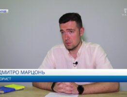 Дмитро Марцонь зазначив про юридичні аспекти виховання дітей